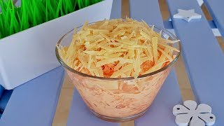 Бюджетно и вкусно.Салат с морковкой и..... Рецепты салатов.