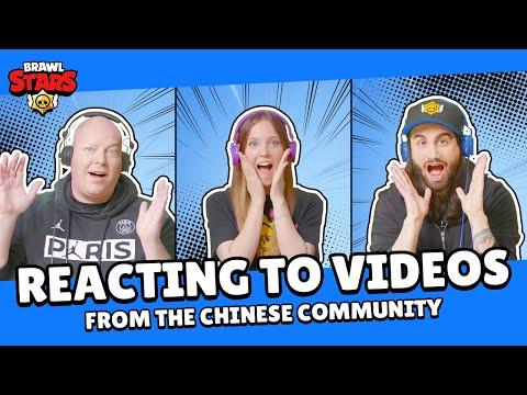 Brawl Stars 1st Anniversary in China - Frank, Paula, and Dani, reacting to Chinese Creators' videos!