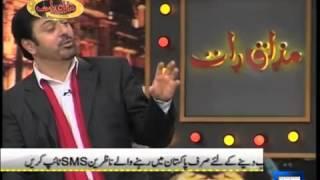 Dunya News-Mazaaq Raat-25-12-2013