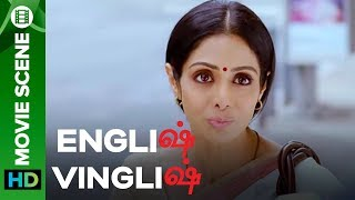Sridevi has a foreigner friend | English Vinglish