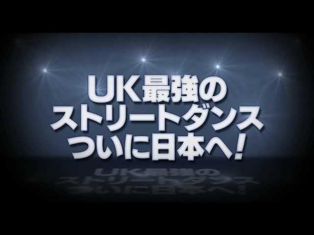 映画『ストリートダンス/TOP OF UK』予告編