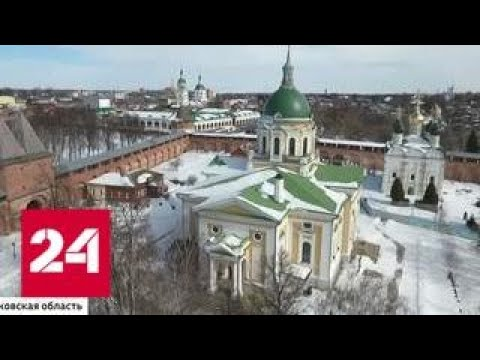 Власти Подмосковья выделили более 100 миллионов рублей на реставрацию Зарайского Кремля - Россия 24