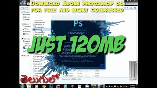 Download Adobe Photoshop highly compressed for free in Pc by TWB Tech With Bharani in తెలుగు