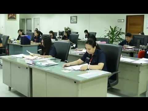 สารคดีข้าวหอมมะลิไทย ตอนที่ 12 หน้าที่และภารกิจของสำนักงานมาตรฐานสินค้า