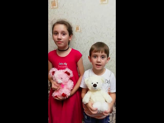 Изображение предпросмотра прочтения – «Капельки доброты» читает произведение «Не стесняйтесь доброты» Л.Шешуковой