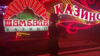 Азов - Сити, Самое крупное казино в Европе
