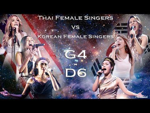 Thai Female Singers Vs Koreans Female Singers Belting Battle