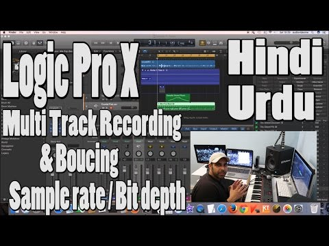 Logic Pro X Multitrack Recording & Bouncing Hindi/Urdu