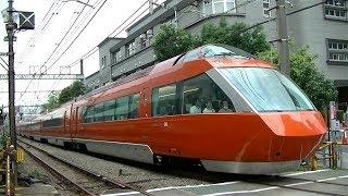 小田急70000形(GSE)70051F特急はこね62号新宿行き 新宿-南新宿通過