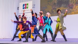 Tourism EXPO Japan 2017 Stage show at Expo exchange meeting. +150-y...