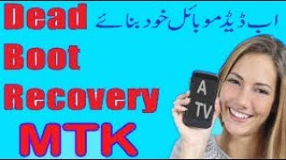 Dead Boot Recover All Mediatek / Mtk CPU,s With Sp Flash tool 2018