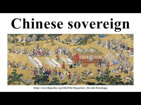 Chinese sovereign