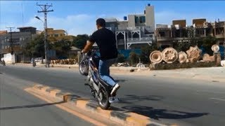 Repeat youtube video fahad butt sialkot wheeler pakistan motor bike stunt dangerous one wheeling mobile 00923007121313