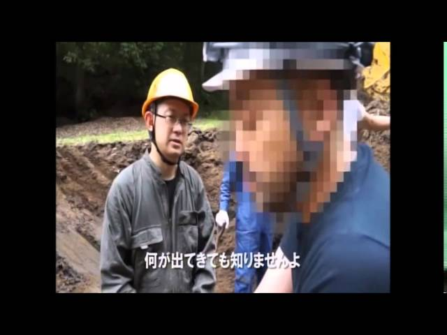 映画『徳川埋蔵金伝説 大発掘プロジェクト2014 将軍家の暗号』予告編