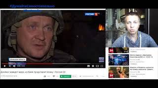 У Киселева сплагиатили украинских Киборгов