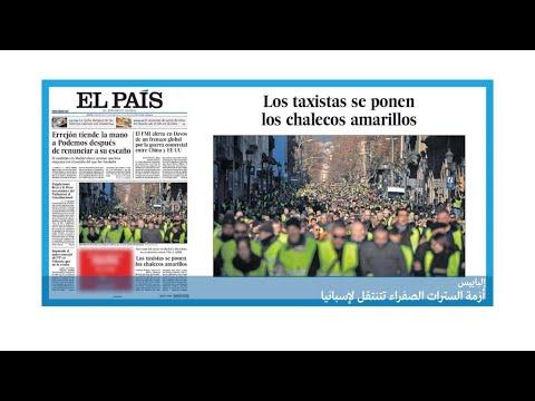 2019-01-22 08:14 قراءة في الصحف  - نشر قبل 2 ساعة