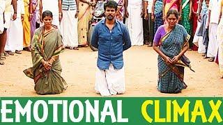 Namma Veettu Pillai : Climax Scene   NVP Sneak Peek   Review & Reaction   நம்ம வீட்டு பிள்ளை Scenes