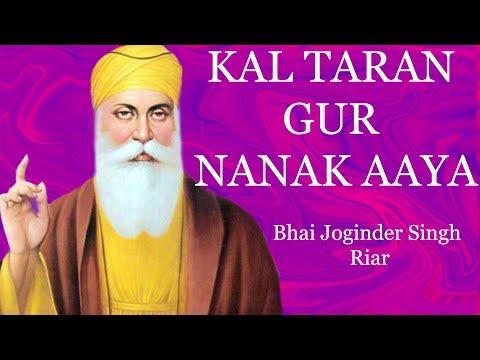 Kal Taran Gur Nanak Aaya Bhai Joginder Singh Riar