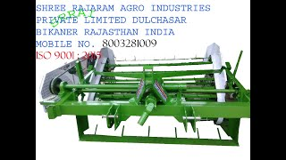 Groundnut Digger Machine SRRAI