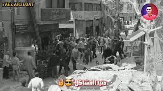 كليب اغاني انتي الأفعى وانا الحاوي بتمثيل محمد رمضان