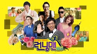 running man subtitle indonesia ep 293