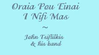 Oraia Pou Einai I Nifi Mas - John Tsifliklis & his band