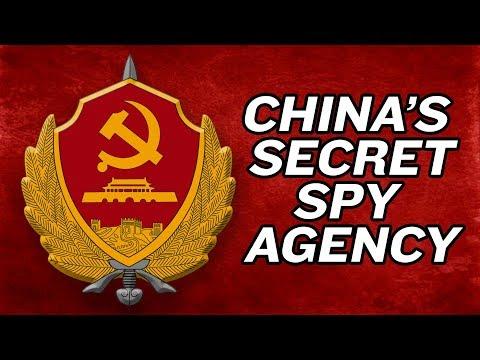 China's Secretive Spy Agency   CCP Politics   China Uncensored