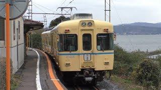 《1月7日引退》一畑電車2100系2102F旧電鉄色 @長江駅