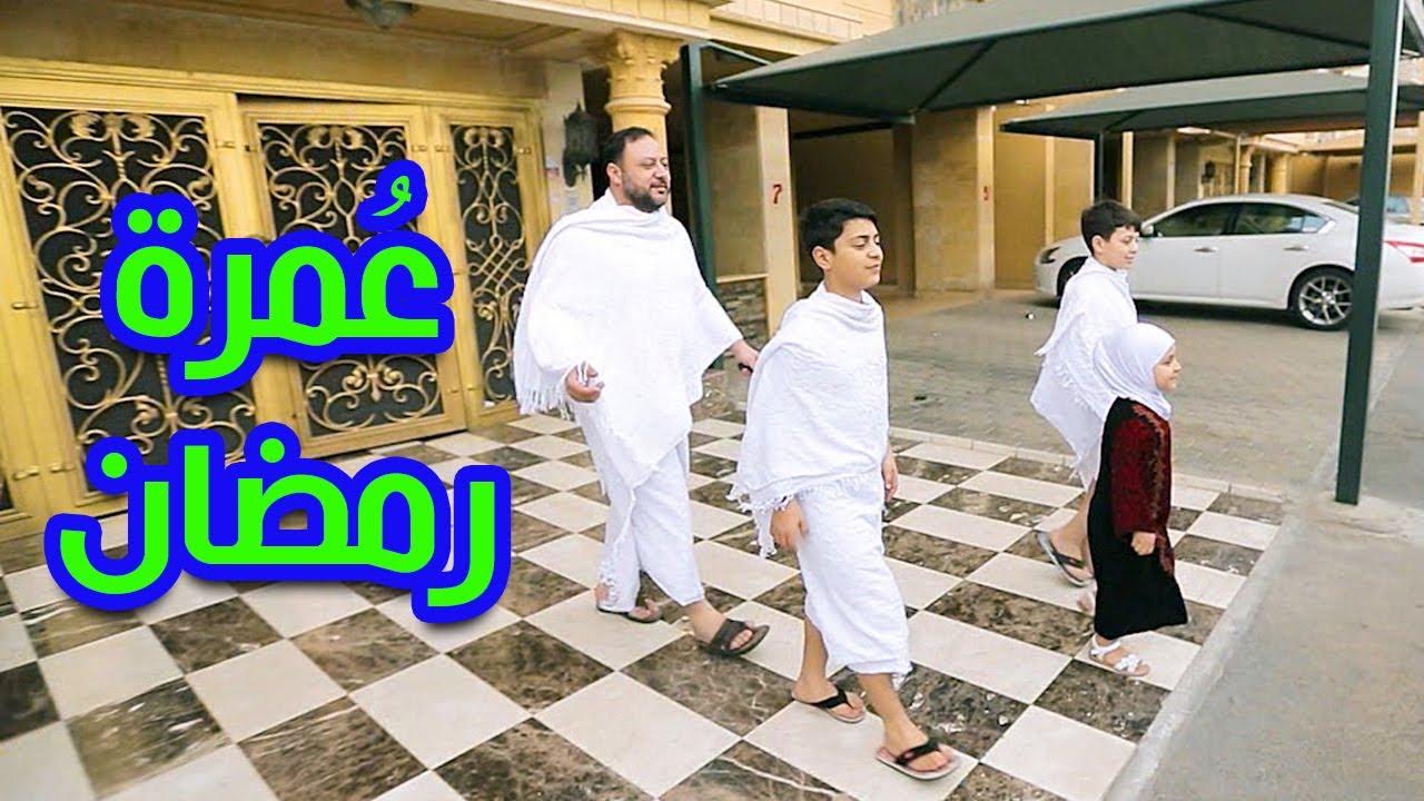 أهلا رمضان فرقة طيور الجنة Youtube