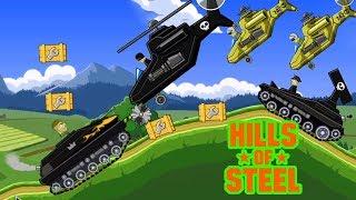 Hills of steel hack - PHOENIX TANK - Tanks for kids - Games bii