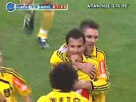 Superleague Greece 07/08 aek 1 - 1 ARIS