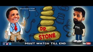 Dr  Stone | Comedy Short Film | Hindi | Social Awareness | Chiaroscuro Entertainment