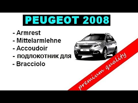 peugeot 2008 armrest accoudoir mittelarmlehne bracciolo youtube. Black Bedroom Furniture Sets. Home Design Ideas