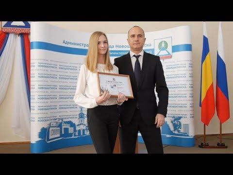 Мэр Новошахтинска Игорь Сорокин поздравил одаренных детей с Новым Годом