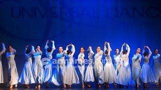 Universal պարային խմբի աննախադեպ համերգը