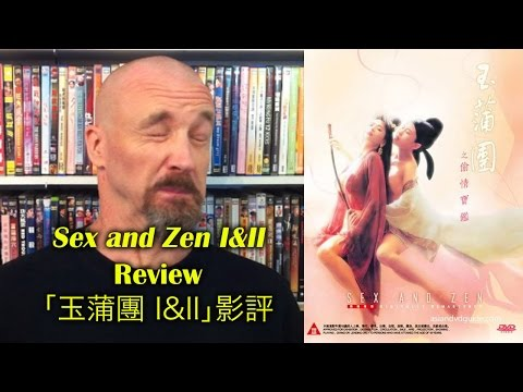 Sex and Zen I&II/玉蒲團 I&II Movie Review