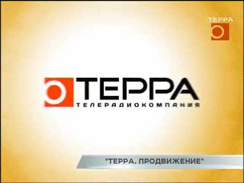 """""""Терра"""" начнет вещать телеканал стран БРИКС """"Продвижение"""""""