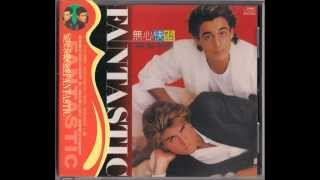 WHAM! - Nothing Looks The Same In The Light (Dynamo Extended Club Mix)