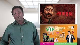 ASURAN Review - Asoran - Dhanush, Vetri Maran - Tamil Talkies