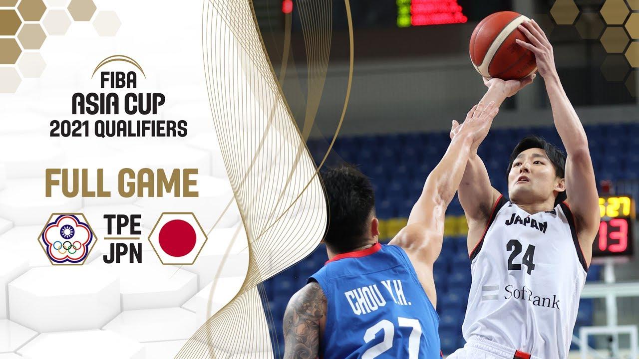 Chinese Taipei v Japan - Full Game