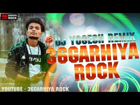 Aao Downa Paan Cg Remix Dj Yogesh  New Cg Dj Song 2019  Cg Mix  Cg Pad Mix  New Cg Beat Style