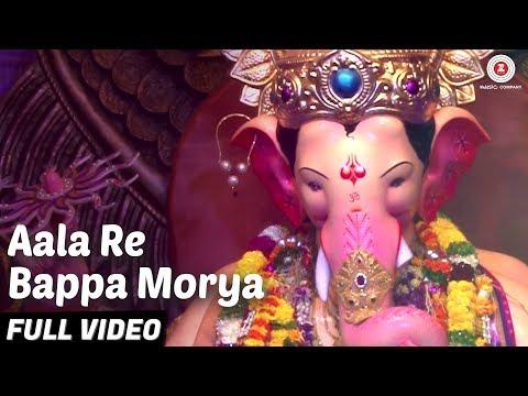 Aala Re Bappa Morya - Full Video | Avadhoot Gupte | Himan Joshi | Rohan Rohan