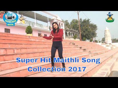 Maithli Song Collection_Maithli Hit Video Song HD _Maithli New Song 2017