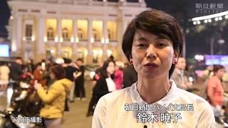 米朝会談が2月27日に始まった。朝日新聞ハノイ支局長の現地レポート。