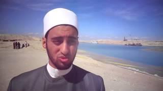 فيديو حصرى أمام وحطيب قناة السويس الجديدة وماذا قال عن السيسي والجيش والعمال