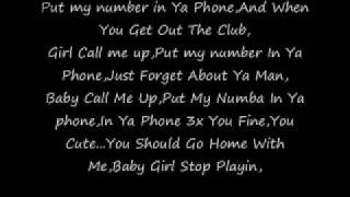 In Ya phone By Trey SongZ