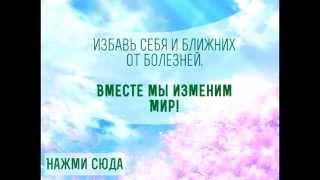 Лечение зрения, как пройти николай пейчев тренинги(http://electra10.ru/wppage/akademii-celitelej/ http://celitel7.ru/aff/free/100546/larin_12006/ http://celitel7.ru/aff/free/100622/larin_12006/ ..., 2015-05-29T10:10:12.000Z)