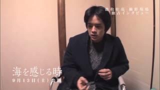 池松壮亮さんインタビュー.