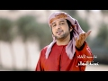 Download lagu عيضة المنهالي - ارضف الونّة فيديو كليب حصري |2017