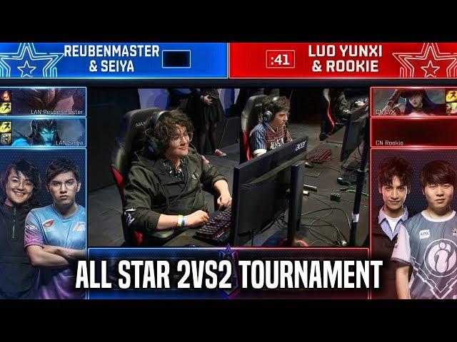 Seiya & Reubenmaster vs Rookie & Luo Yunxi - League Of Legends All Star 2vs2 Tournament